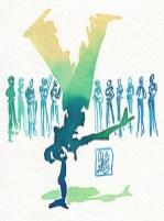 Encres : Capoeira – 328 [ #capoeira #watercolor #illustration]