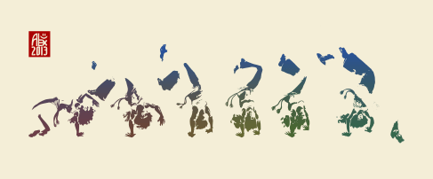 Illustration : Capoeira – 456 [ #capoeira #vectoriel #illustration]