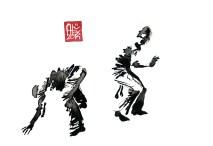 Encres : Capoeira – 600 [ #capoeira #watercolor #illustration] aquarelle sur papier 300gr / watercolor on paper 300gr 30 x 20 cm / 12 x 7.9 in