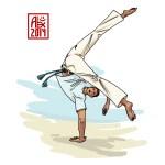 Encres : Capoeira – 610 [ #capoeira #mypaint #illustration] Image digitale / Digital image 2000 x 2000 px