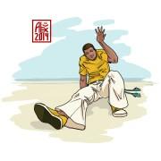 Encres : Capoeira – 611 [ #capoeira #mypaint #illustration] Image digitale / Digital image 2000 x 2000 px
