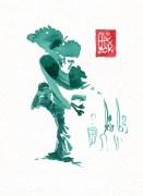 Encres : Capoeira – 614 [ #capoeira #watercolor #illustration] aquarelle sur papier 300gr / watercolor on paper 300gr 15 x 20 cm / 5.9 x 7.9 in