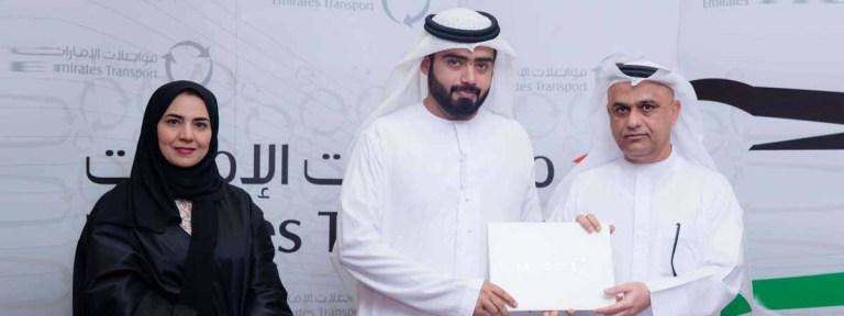 الجرمن: موظفو مواصلات الإمارات خير سفراء لخدمة الوطن والمواطن