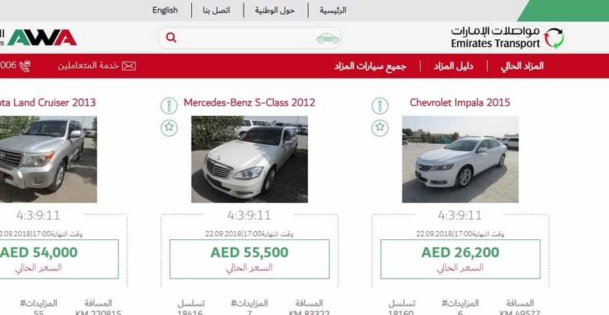Al Wataneya Auction sells more than 5,000 vehicles in 2018