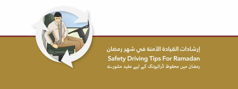 ET spreads road safety awareness in Ramadan for its drivers and the general public
