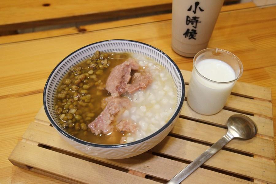 台南 夏天就是要喝碗甜湯消消暑,天氣熱時來碗綠豆湯,既清涼又痛快! 台南市永康區|小時候手作甜湯