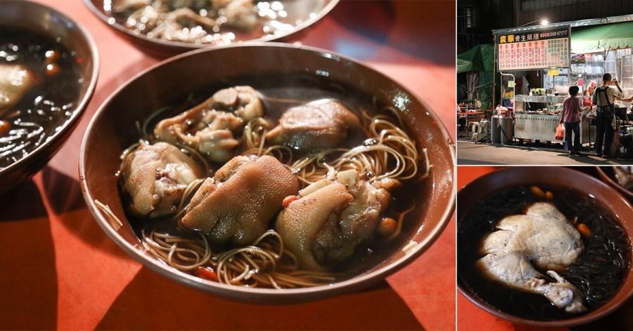 台南 夜市實惠又美味的藥膳料理,肉好吃份量多又大塊 台南市玉井區 廣華養生藥膳