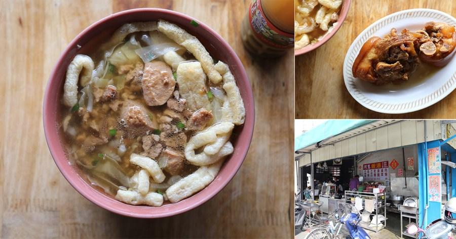 屏東 萬丹除了紅豆餅之外,飯湯也是超在地的美食,近30年萬丹在地美食飯湯 屏東縣萬丹鄉|阿慧飯湯