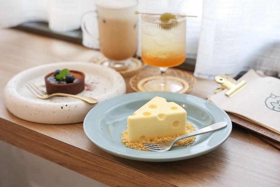 台南 老宅裡的清新系咖啡店,湯姆與傑利鼠動畫中,可愛度爆表的孔洞造型起司生乳酪 台南市北區 島內移民