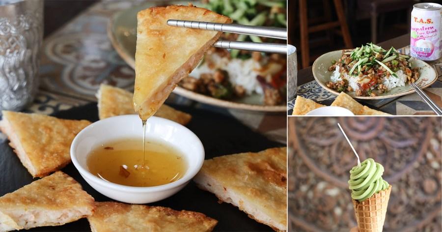 屏東 萬丹藏身平價的泰式風味料理,不論單人點餐或是多人聚會都合適 屏東縣萬丹鄉|白象源-泰式風味料理