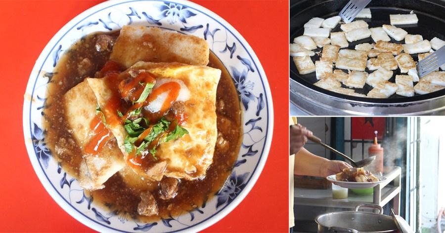 屏東 萬丹承傳3代70年,不少在地人從小吃到大,原來菜頭粿也能這麼好吃,既懷念又美味的在地美食 屏東市萬丹鄉|萬丹菜頭粿