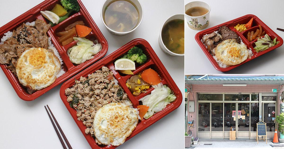 台南 如自家料理般,看似平凡卻讓人吃完持續回味的巷弄隱藏版小餐館 台南市東區 第三間夜食堂