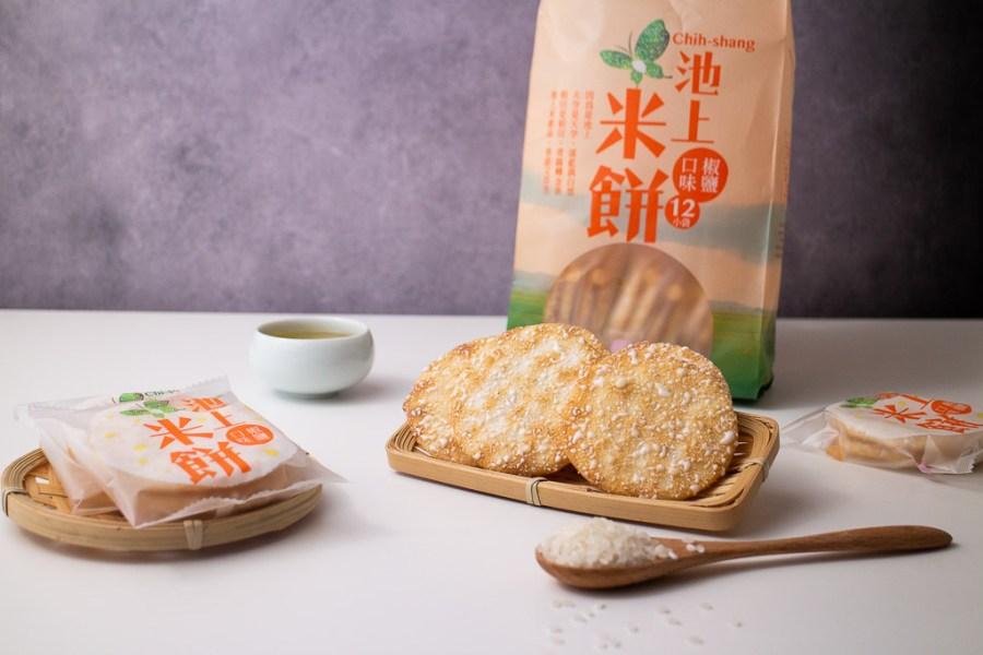 池上米餅除了糖霜之外,竟然還用椒鹽搭配,帶點鹹香透點辣度,鹹甜滋味涮嘴香脆 零食|池上米餅-椒鹽口味