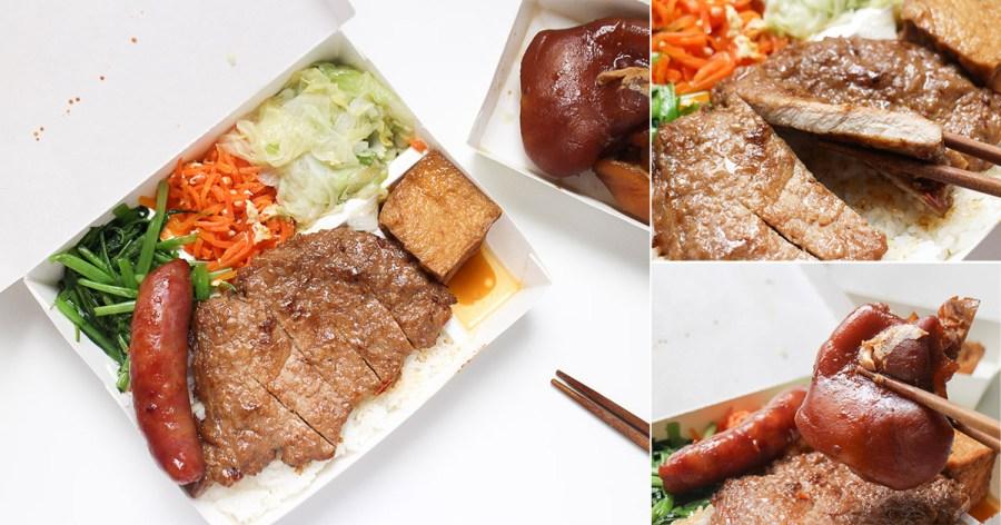 台南 小東路上開業8年,超不起眼但是口味不錯的便當外帶店 台南市北區 來來燒肉飯