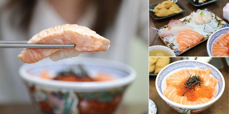 台南 新營火車站附近人氣頗旺的寵物友善日式料理店,價格不貴口味好吃,環境也打造得不錯 台南市新營區 米軒壽司