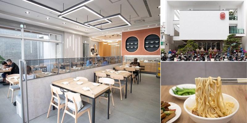 台南 永康最美的外省麵店就是這間了吧!高雄大社20多年的麵店在台南也吃的到 台南市永康區 瑞玲外省仔麵