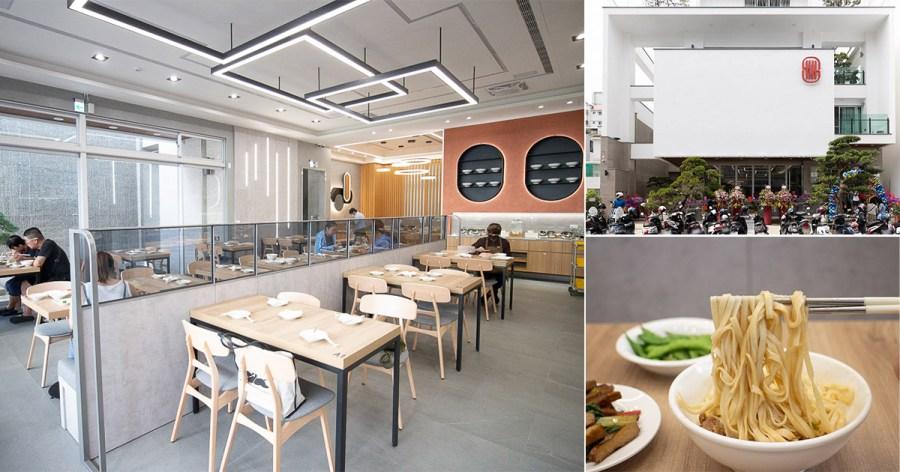 台南 永康最美的外省麵店就是這間了吧!高雄大社20多年的麵店在台南也吃的到 台南市永康區|瑞玲外省仔麵