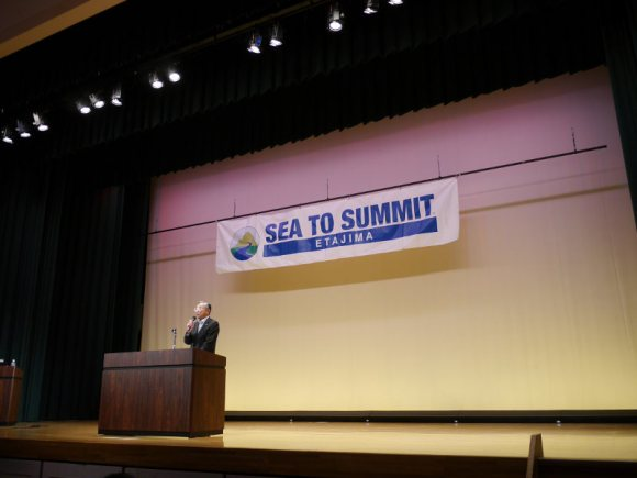 江田島 SEA TO SUMMIT 2017
