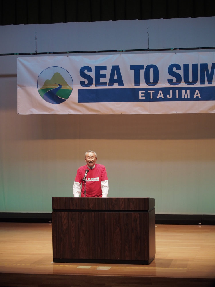江田島 SEA TO SUMMIT 2018