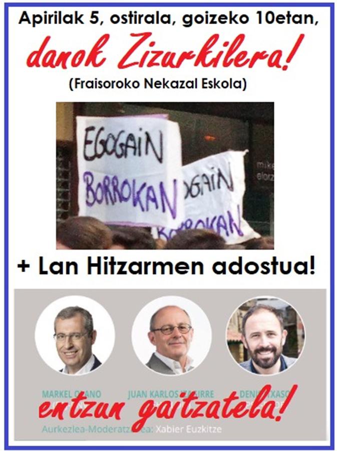 egogain zizurkil