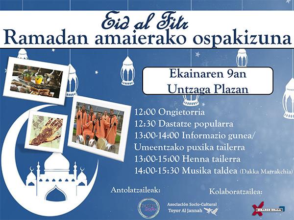 fiesta ramadan