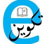 cropped-logo-simple-2.jpg