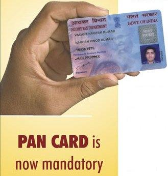 What is PAN Card?