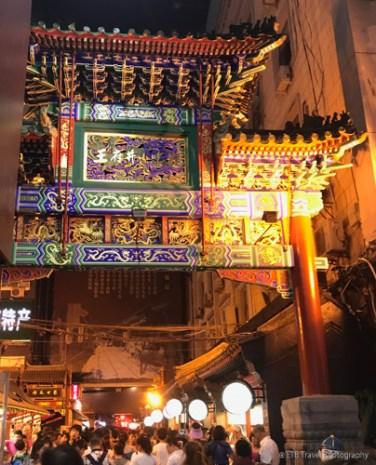 adventuresofacouchsurferbeijingIMG_0068-0068