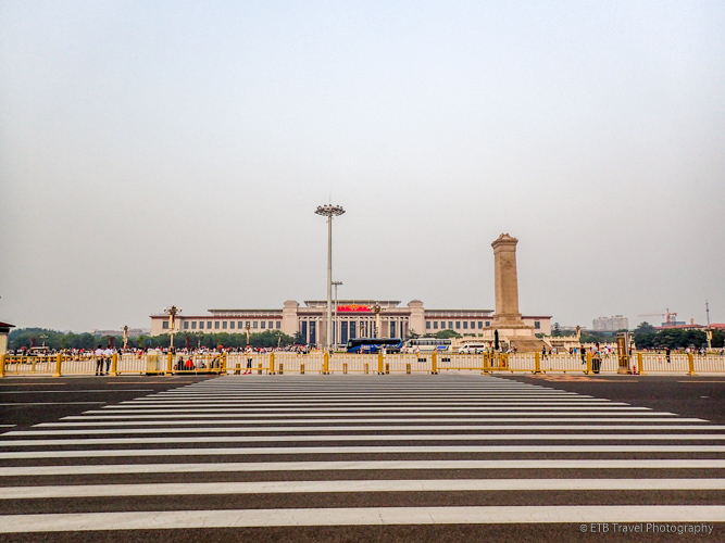 Tian' An Men Square, W Chang' An Ave