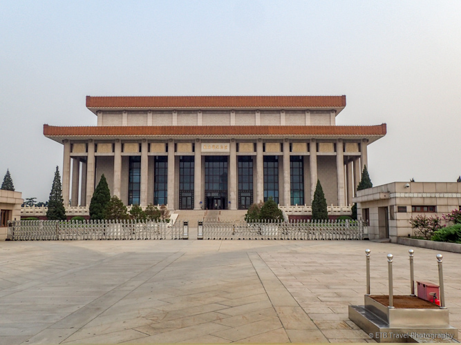 Mao's Museum, W Chang' An Ave