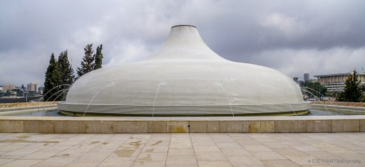 White Dome at the Shrine of the Book at Israel Museum