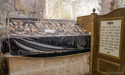 King David's Tomb in Jerusalem
