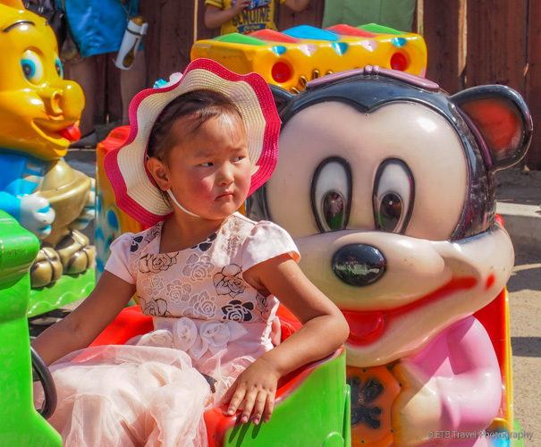 minni mouse ride at naadam