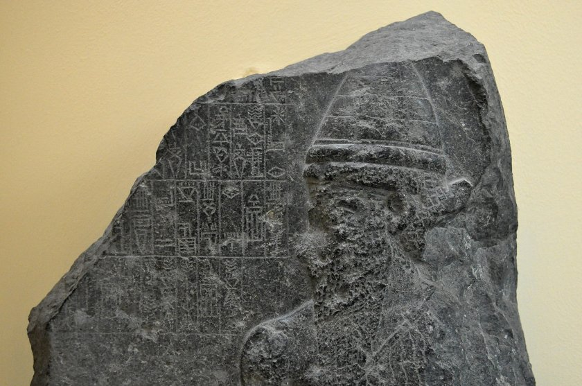 Part of the diorite stela of Naram-Sin, king of Akkad. 2254-2218 BCE. From Pir Huseyin (Diyarbakir), southern Turkey.