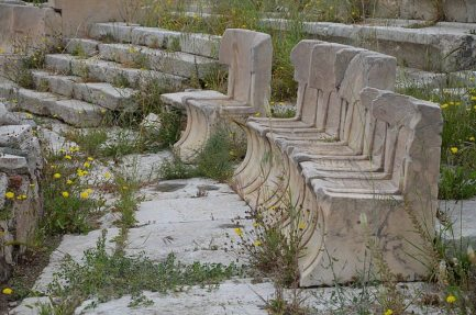The Theater of Dionysus on the South Slope of the Acropolis, Athens, Greece, photo by Carole Raddato (http://commons.wikimedia.org/wiki/File:The_Theater_of_Dionysus_on_the_South_Slope_of_the_Acropolis,_Athens,_Greece_(14031455532).jpg)
