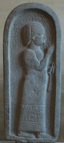Basalt funeral stele bearing an Aramaic inscription, c. seventh century BC. Found in Neirab or Tell Afis (in present-day Syria). It is currently located at the Louvre Museum in Paris, France. H. 93 cm (36 ½ in.), W. 34 cm (13 ¼ in.), D. 14 cm (5 ½ in.). (Originally uploaded by Jastrow in 2011. This work has been released into the public domain by its author. This applies worldwide.)