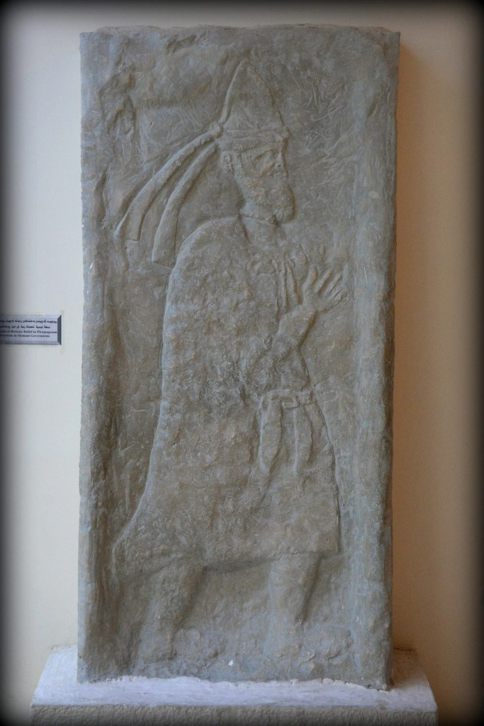 Replica of Mountain Rabana's rock-relief. The Sulaymaniyah Museum, Iraqi Kurdistan.