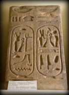 Foundation stone from the mortuary temple of queen Tausert (Tawesret). Double cartouches of the queen was carved on this plaque. From Thebes, Egypt. 19th Dynasty, 1292–1189 BCE. With thanks to the Petrie Museum of Egyptian Archaeology, UCL. Photo © Osama S. M. Amin.