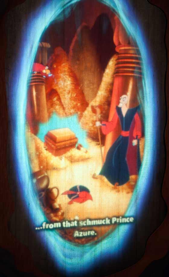 Sorcerers of the Magic Kingdom Screen