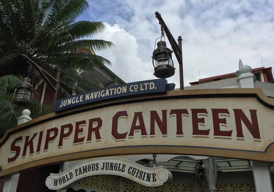 skipper canteen review