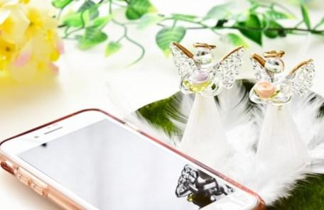 神奈川横浜藤沢結婚相談所「オンラインお見合いのメリット