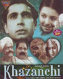 Khazanchi - Jankidas's debut film