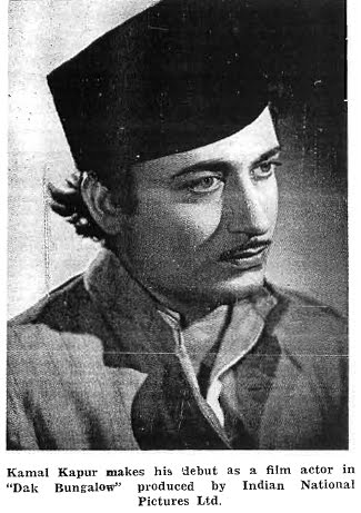 Kamal Kapoor in his debut film Dak Bangla