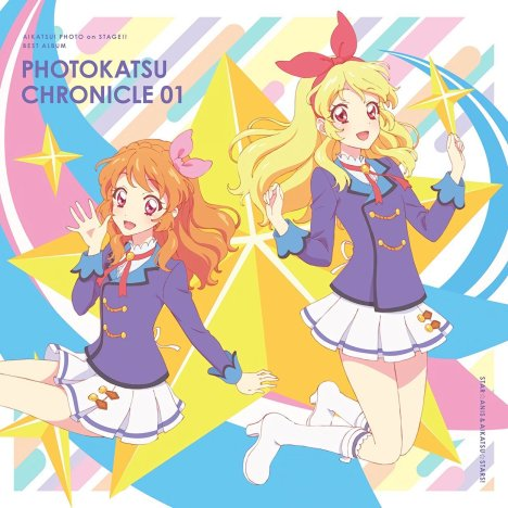 ハロー ハロー(Hello Hello) – Aikatsu! Lyrics & Translation