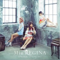Radiant star - Mia REGINA - Lyrics & Translation