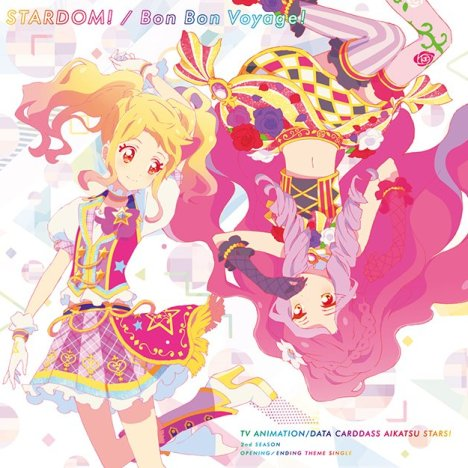 新たなるステージへ (Aratanaru Sutēji E) – Aikatsu Friends! – Lyrics & Translation