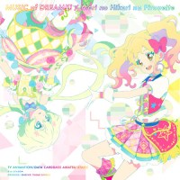 MUSIC of DREAM!!! - Aikatsu Stars! - Lyrics & Translation