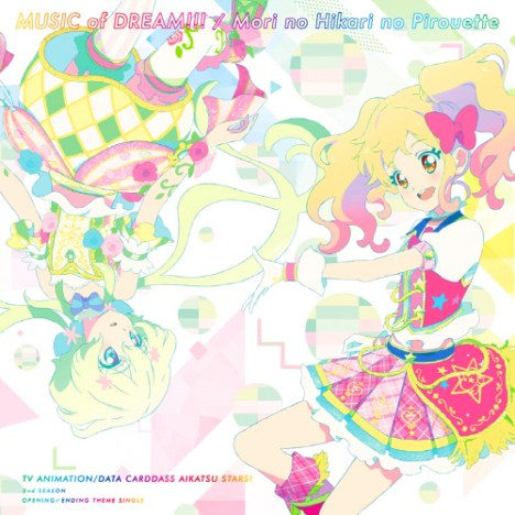 lucky train! – Aikatsu! – Lyrics & Translation