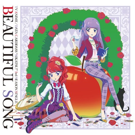 We wish you a merry Christmas AIKATSU! Version – Lyrics & Translation
