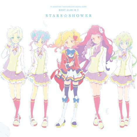 Message of a Rainbow – Aikatsu Stars! – Lyrics & Translation
